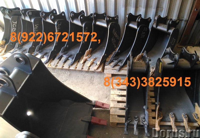 Траншейный ковш вольво volvo BL 61 BL 71 - Запчасти и аксессуары - Предлагаем из наличия траншейный..., фото 1